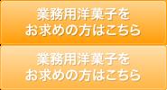 work_btn_02